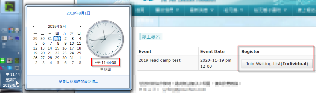 1144waitinglistbooking.png
