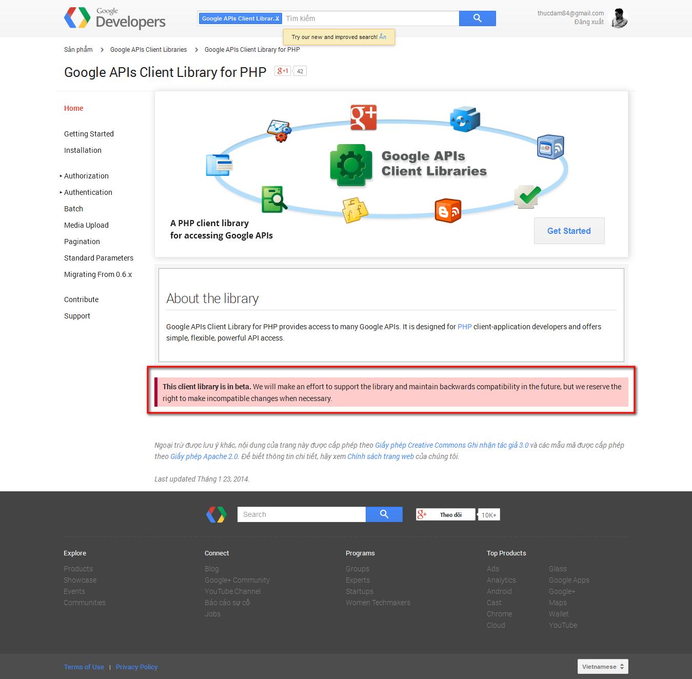 Google_GData_v3.png